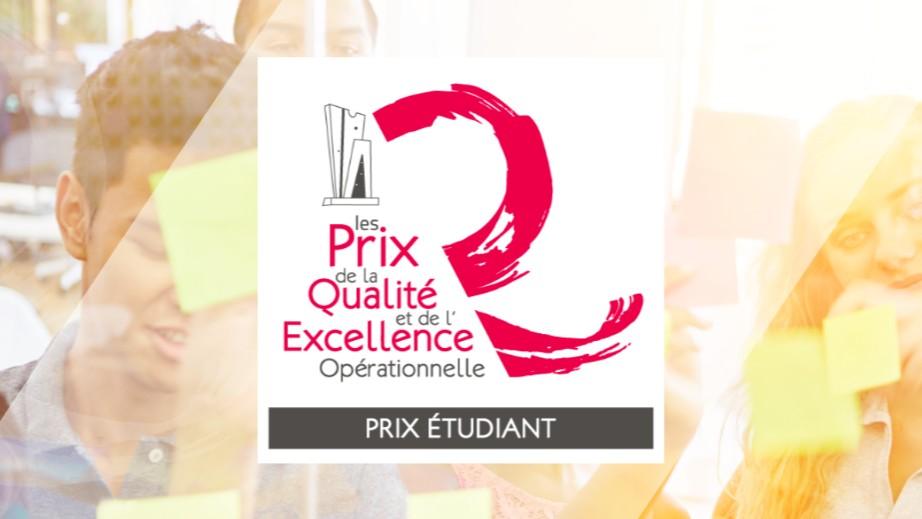 Prix Étudiant Qualité Performance 2020